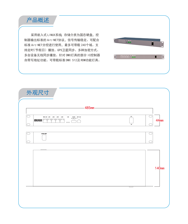 ZH-C240A 详情页.jpg