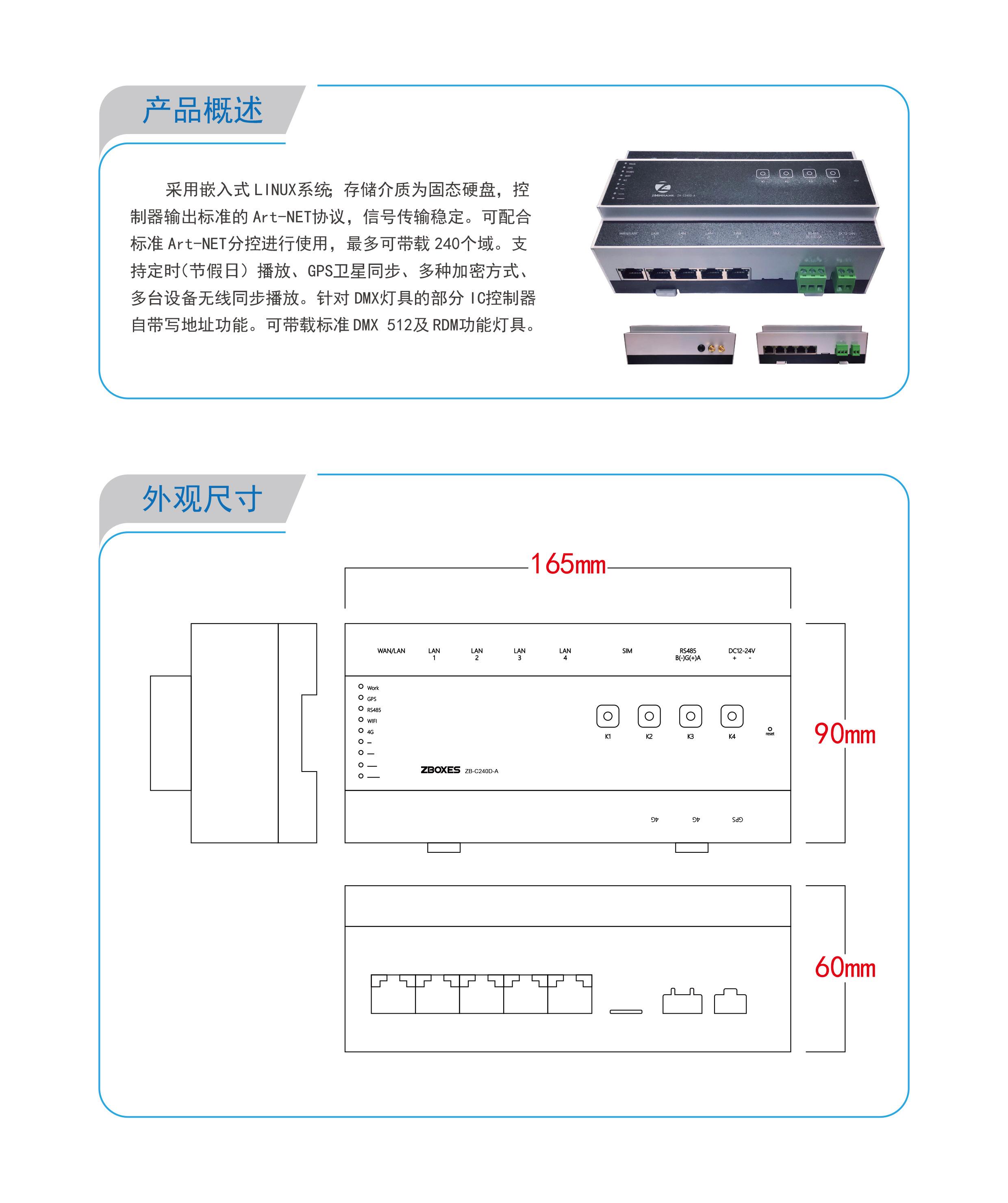 ZH-C240D-A 详情页.jpg