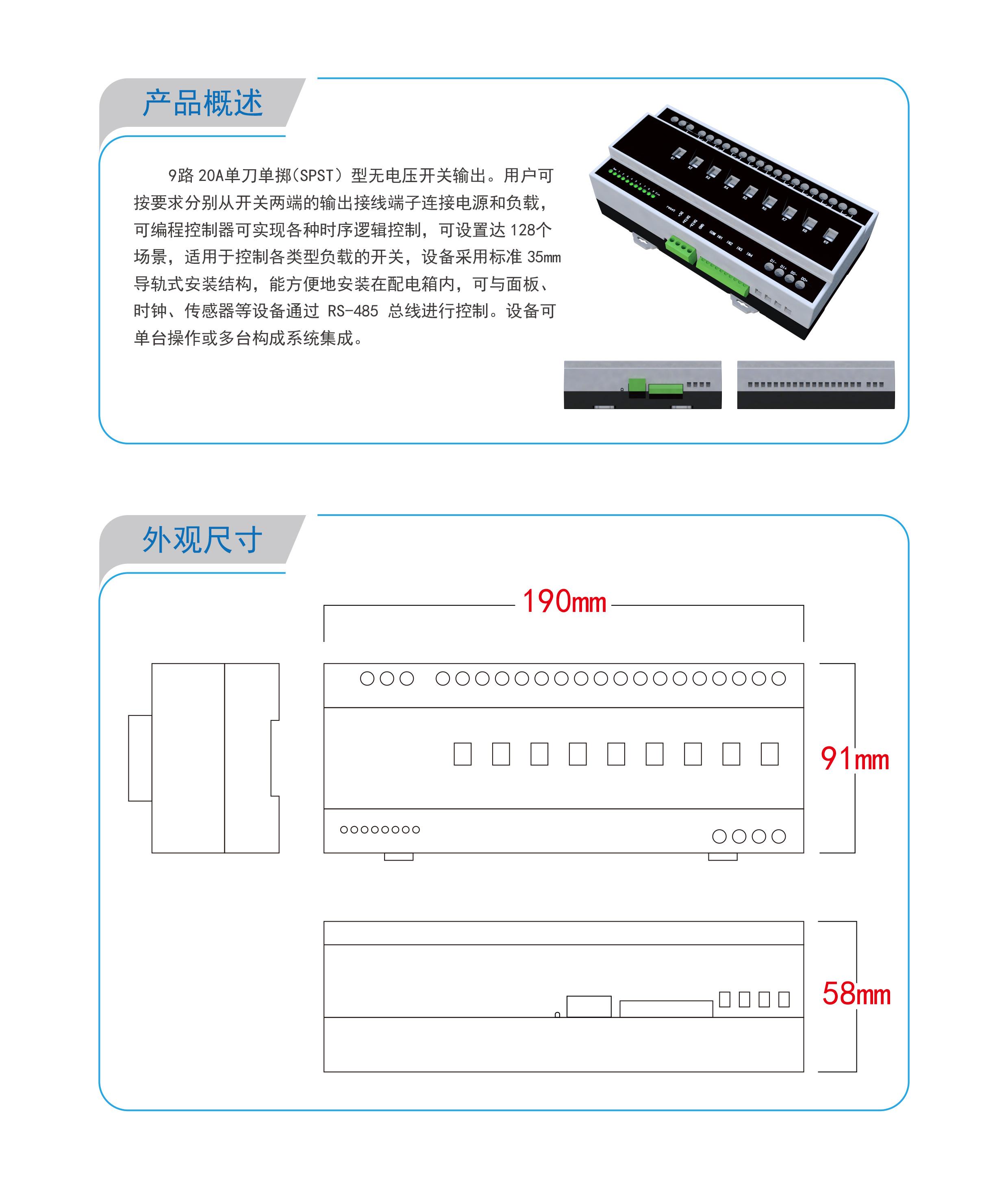 ZH920-LC 详情页.jpg