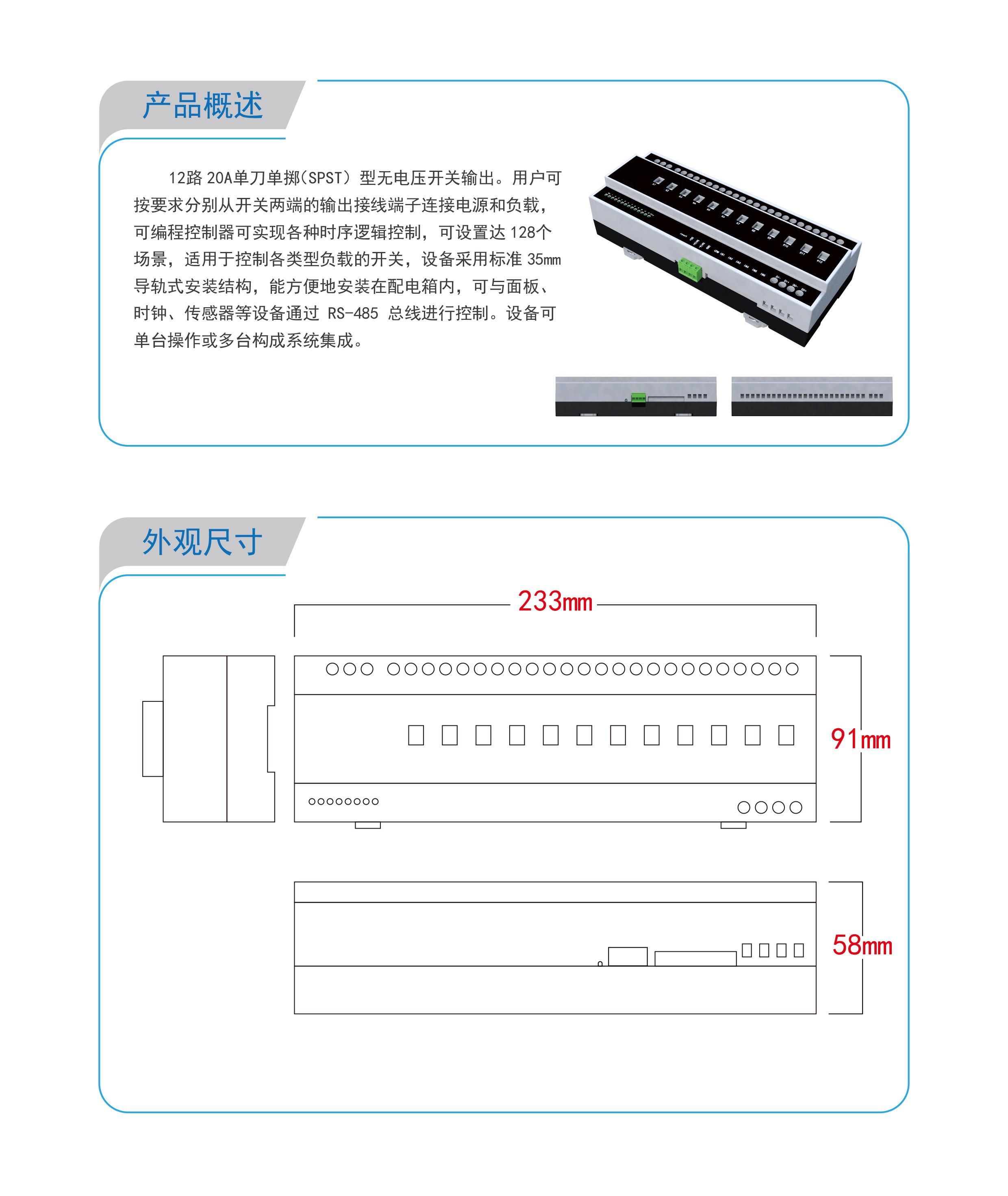 ZH1220-LC 详情页.jpg