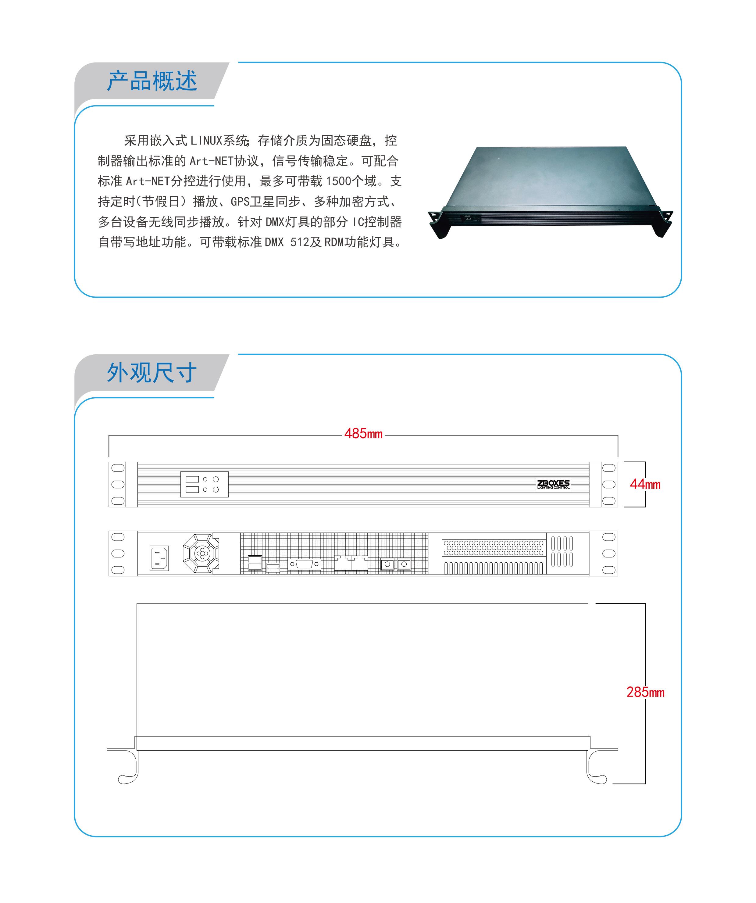 ZH-C1000+ 详情图.jpg